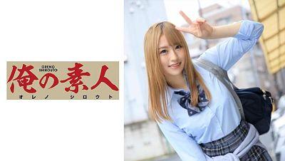 230OREX-170 もえちゃん