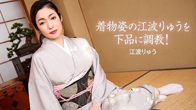 1pondo 022721_001 – Train Ryu Enami in a kimono vulgarly!