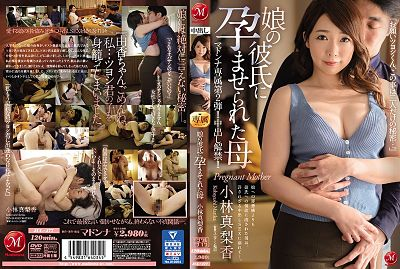 JUL-477 Madonna Exclusive, Part 2!! Creampie Ban Lifted!! A Mother Made … Marika Kobayashi