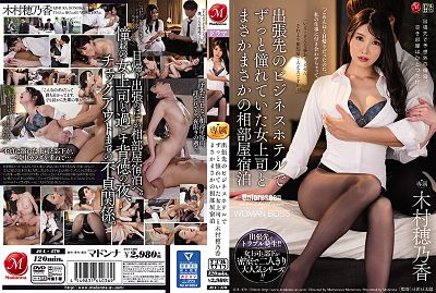 JUL-479 During Our Business Trip, To My Great, Great, Surprise, I Was Booked … Honoka Kimura