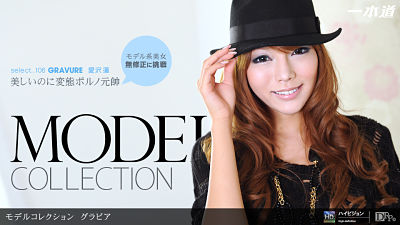 1pondo 082711_164 – Ren Aizawa Model Collection select…106