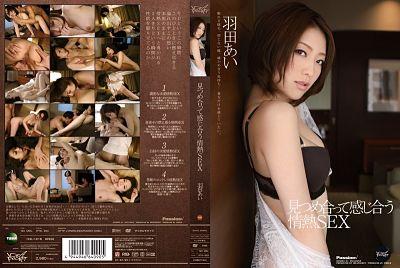 IPTD-953 Ai Hanada Uncensored Leaked