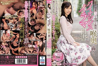PFES-027 Masochists With Hot Faces And Bodies Don't Need Shame College Girl Gets …