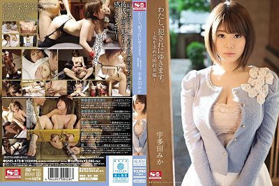 SNIS-478 Utada Mika Uncensred Leaked