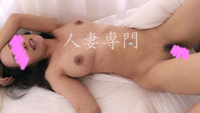 FC2 PPV 1763572 – NTR淫乱妻小百合さん デリヘルプレイを披露したあとは他…