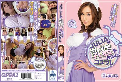 PPPD-431 JULIA Uncensored Leaked