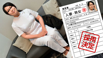 Pacopacomama 050421_469 – First Document By Amateur Wife 92: Hitomi Honda