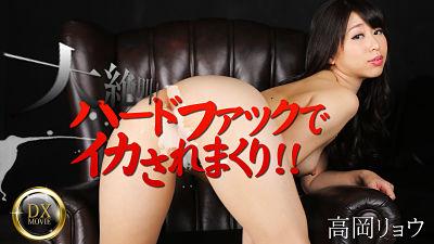 Heyzo 0895 – Cutie Pie Gets Multiple Orgasms – Ryo Takaoka