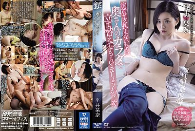 MEYD-681 If You Cannot Pay Your Rent, Should We Ask Your Wife To Pay … Shiori Hirai