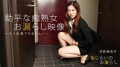 1pondo 040817_509 – Shy Spring Show: Maiko Saegimi