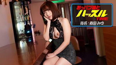 1pondo 073121_001 – Hustle time with a sexy girl : Miyu Morita