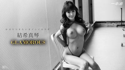 1pondo 122916_454 Glamorous Makoto Yuuki