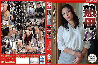 NSFS-007 Mature Stepmother 12 ~ The Stepson Who Loved His Stepmother ~ Yuri Tadokoro