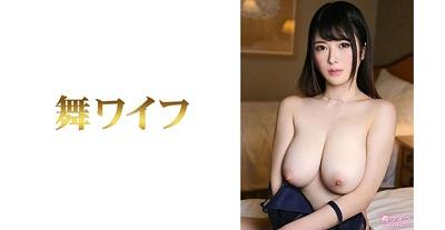292MY-498 三苫ほのか 2